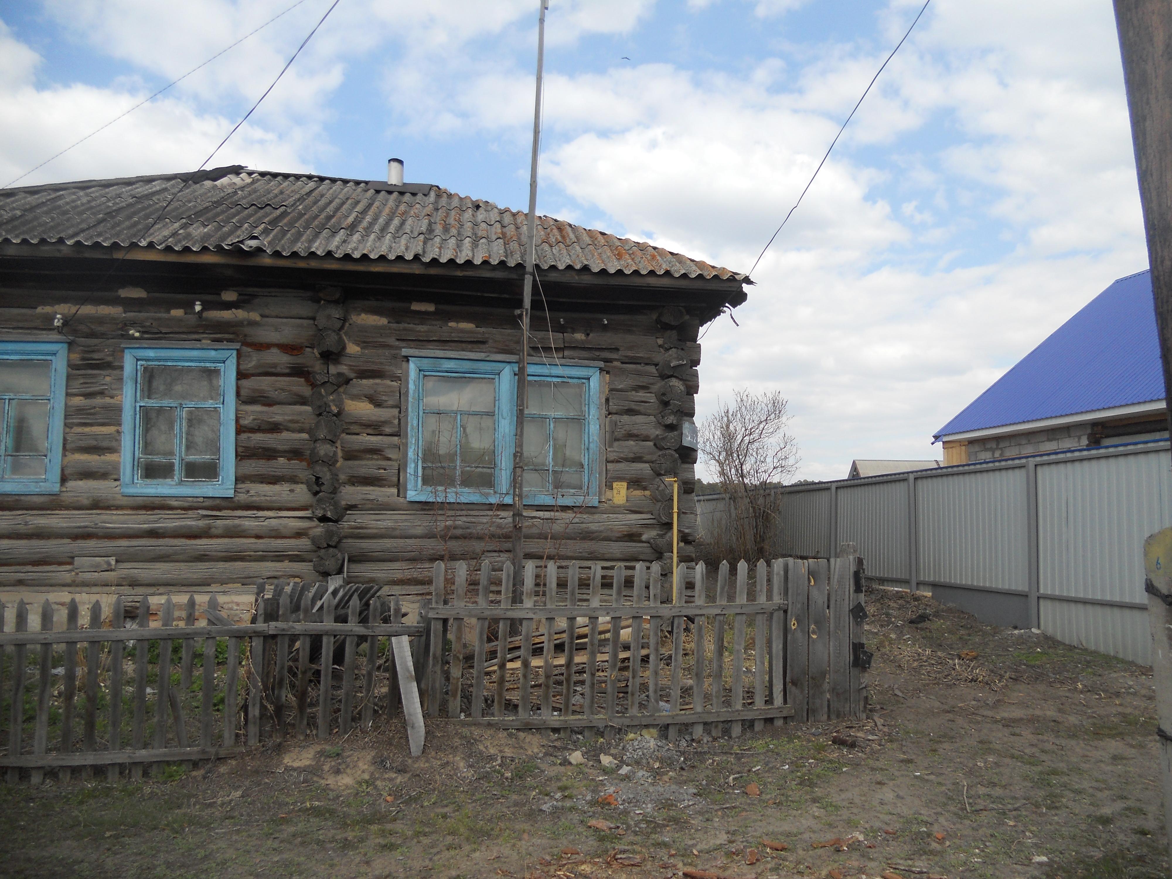Дом на продажу по адресу Россия, Алтайский край, р-н. Павловский, с. Павловск, ул. Малахова