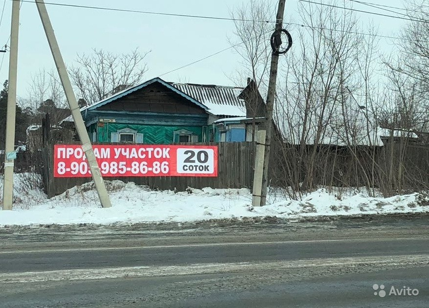 Участок на продажу по адресу Россия, Алтайский край, Бийск, ул. Ивана Тургенева